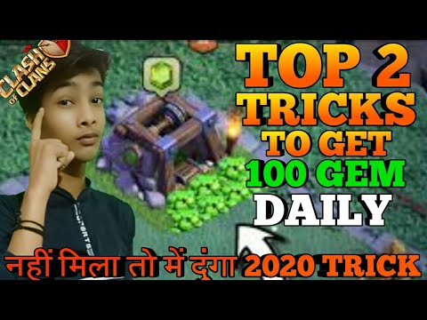 Top 2 GemMine Tricks 💯% Working !! New Trick 2020 !! Clash Of Clans