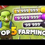 5 Best Farming Strategies in Clash of Clans!